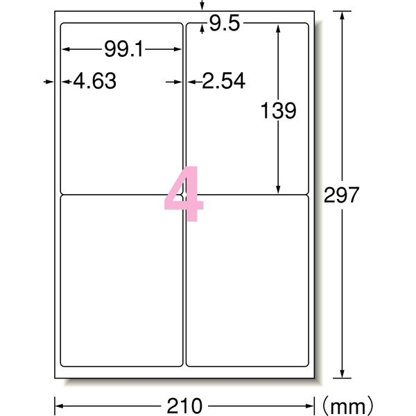 エーワン 屋外でも使えるラベルシール 備品ラベル レーザープリンタ つや消しフィルム 白 A4 4面 1セット:1袋(5シート入)×5袋 31069(取寄品)