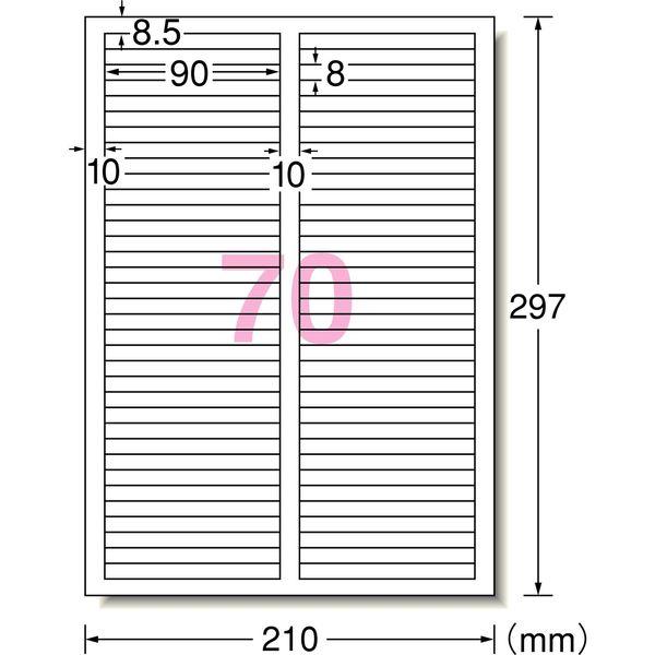 エーワン ラベルシール 透かしても読めない 訂正 修正用 プリンタ兼用 マット紙 白 A4 70面 1セット:1袋(12シート入)×5袋 31675(取寄品)