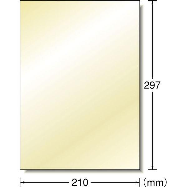 エーワン ラベルシール パッケージラベル インクジェット つや消しフィルムゴールド A4ノーカット1面 1セット:1袋(5シート入)×2袋 29285(取寄品)