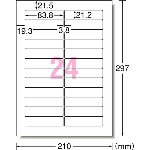 エーワン インクジェットプリンタラベル24面 29194  1セット:1袋(20シート入)×2袋 (取寄品)