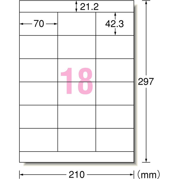 エーワン ラベルシール グリーン購入法適合商品 表示・宛名ラベル レーザープリンタ再生紙白A418面 1セット:1袋(20シート入)×2袋 31384(取寄品)