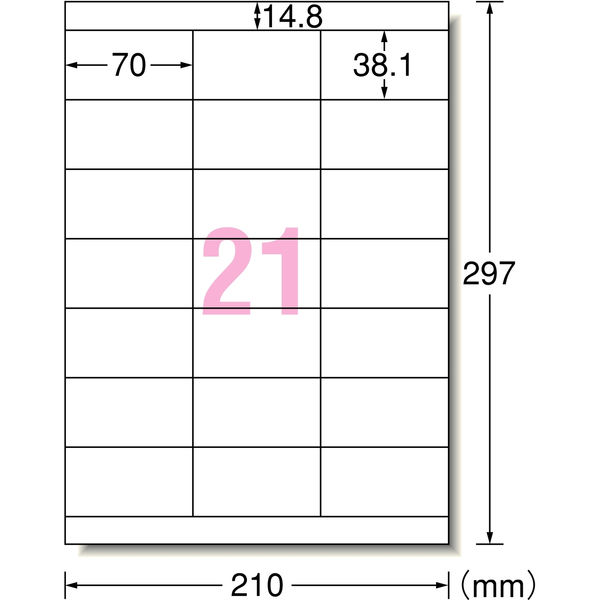 エーワン LBPラベル再生紙タイプ21面上下余白付 31385  1セット:1袋(20シート入)×2袋 (取寄品)