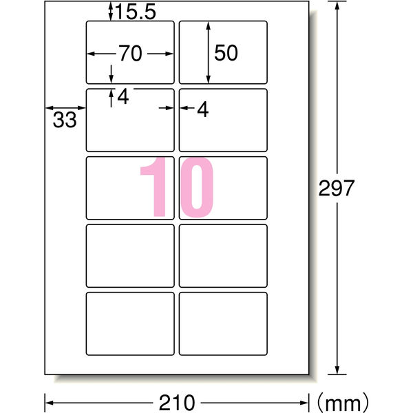 エーワン マルチプリンタラベル A4判 10面FD正面 31272  1セット:1袋(10シート入)×3袋 (取寄品)