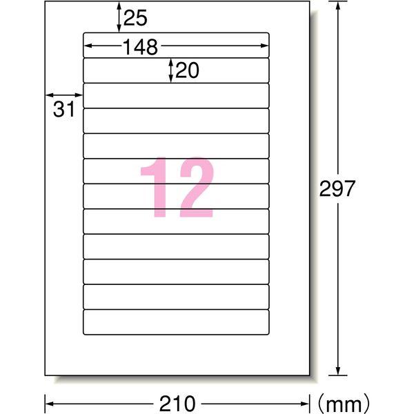 エーワン ラベルシール キレイにはがせる 表示・宛名ラベル プリンタ兼用 マット紙 白 A4 12面 1袋(10シート入)×3袋 31273(取寄品)