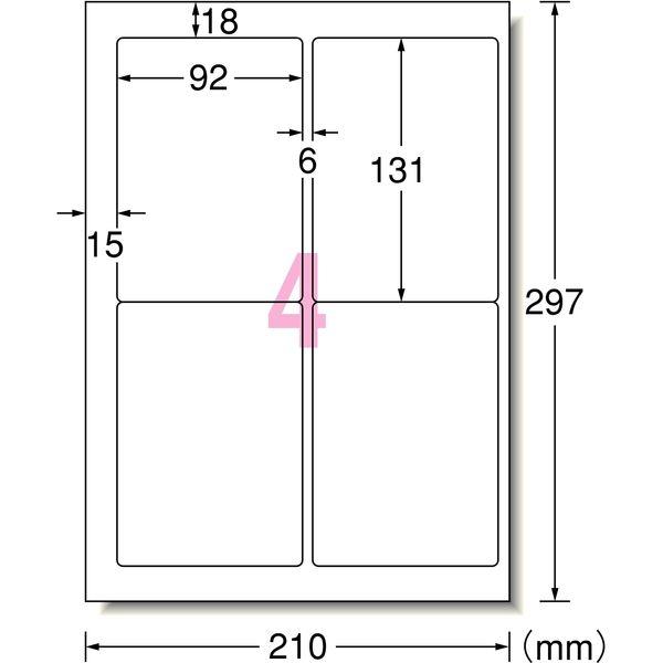 エーワン ラベルシール キレイにはがせる 訂正・修正用 プリンタ兼用 マット紙 白 A4 4面 1セット:1袋(10シート入)×2袋 31293(取寄品)