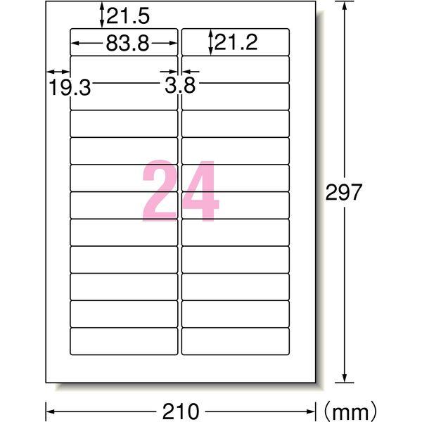 エーワン ラベルシール 表示・宛名ラベル レーザープリンタ マット紙 白 A4 24面 1セット:1袋(20シート入)×2袋 31148(取寄品)