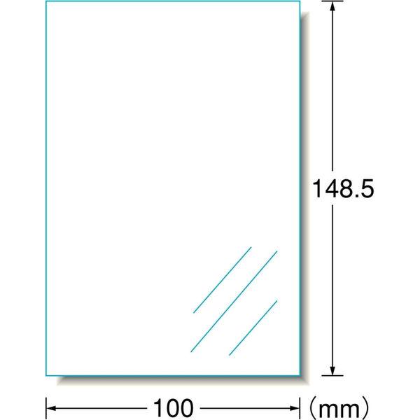 エーワンのびるラベルシール表示パッケージラベルインクジェットつや消しフィルム透明はがきサイズノーカット1面1セット:1袋(5シート)×3袋29296(取寄品)