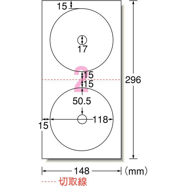 エーワン ラベルシール CD/DVD インクジェット 光沢紙 白 2面 内径小タイプ17mmφ 1セット:1袋(10シート入)×3袋 29165(取寄品)