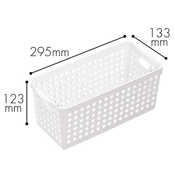 イノマタ化学 ストックバスケット スリム 4572 1セット(15個:5個入×3袋)