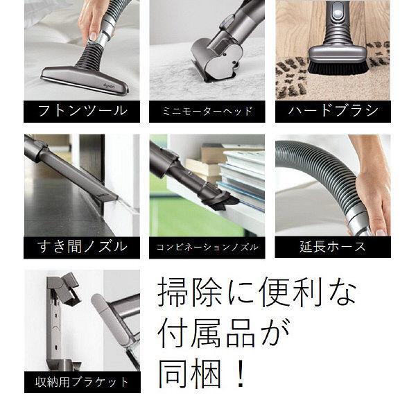 ダイソン V6 MH+【国内正規品】