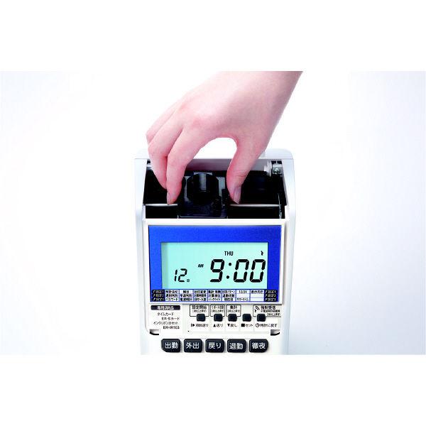 マックス タイムレコーダER-110S5CW下取りパック ZE90176