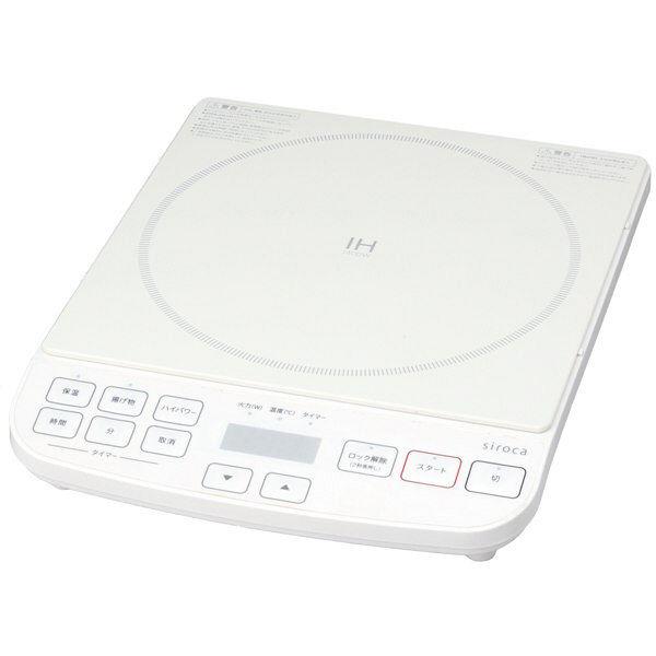 シロカ IH調理器 白 SI-C121