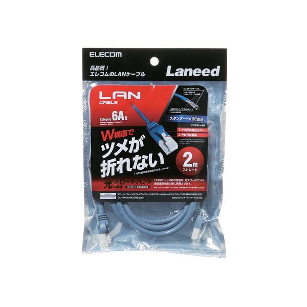 LANケーブル CAT6A 2m ブルー LD-GPAT BU20