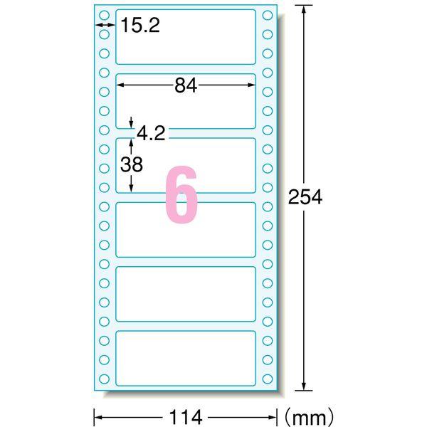 エーワン エーワン コンピュータフォームラベル 4.5インチ幅 6面 28023 (取寄品)