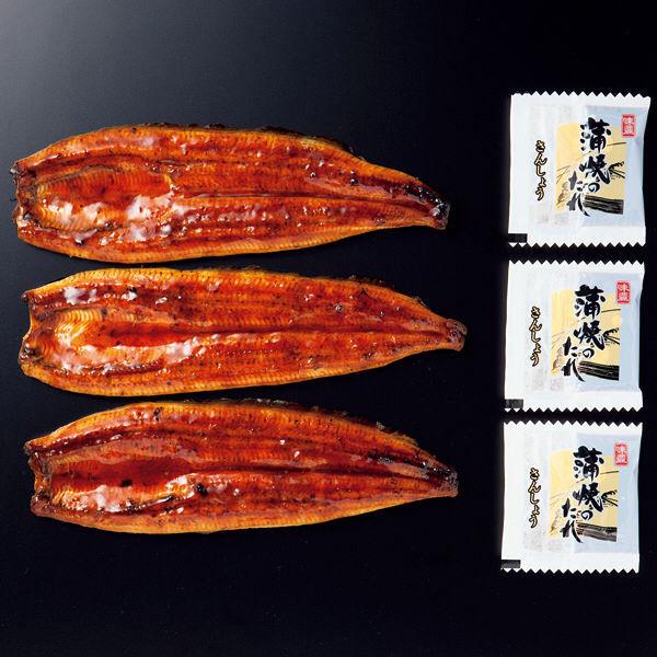 宮崎県産 山道養鰻場 うなぎ蒲焼[長焼]