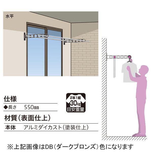 川口技研 窓壁用ホスクリーン EK型 ホワイト EK-55-W 2本(直送品)