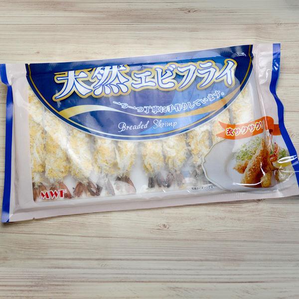 クラレイ 業務用エビフライ 20尾 【取寄せ冷凍食材】(直送品)