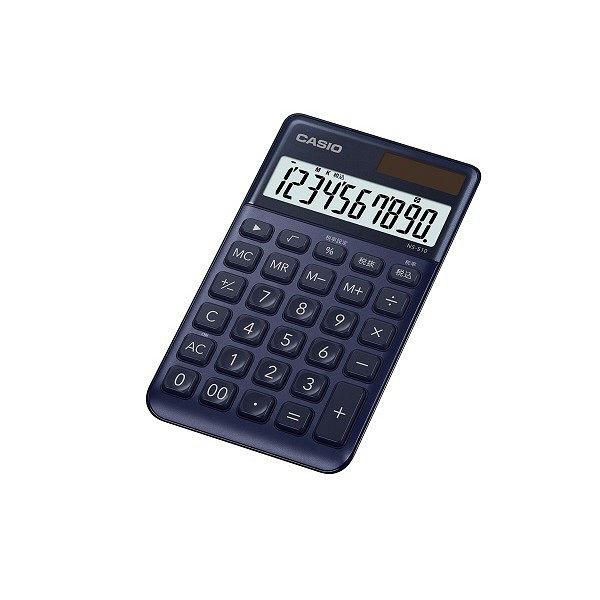 カシオ計算機 スタイリッシュ電卓大判手帳タイプ NS-S10(ネイビー) NS-S10-NY-N(取寄品)