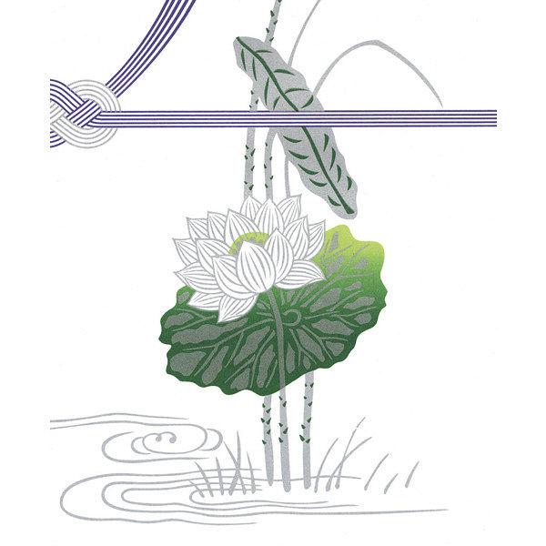 ササガワ OA対応のし紙(熨斗紙) 中杉判 蓮 京 志入 2-262 1セット(500枚:100枚入×5冊) (取寄品)