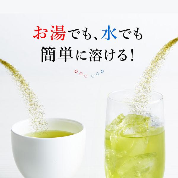 辻利 インスタント宇治煎茶 1箱
