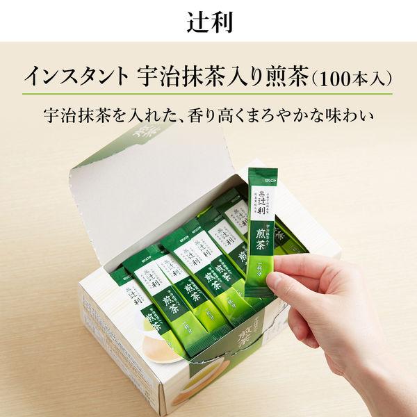 辻利 インスタント煎茶 1箱