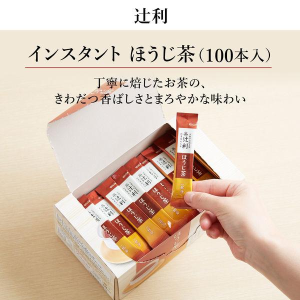 辻利 インスタントほうじ茶 1箱