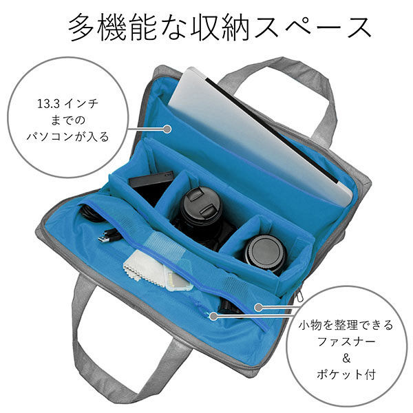 エレコム 2STYLEカメラトートバッグ