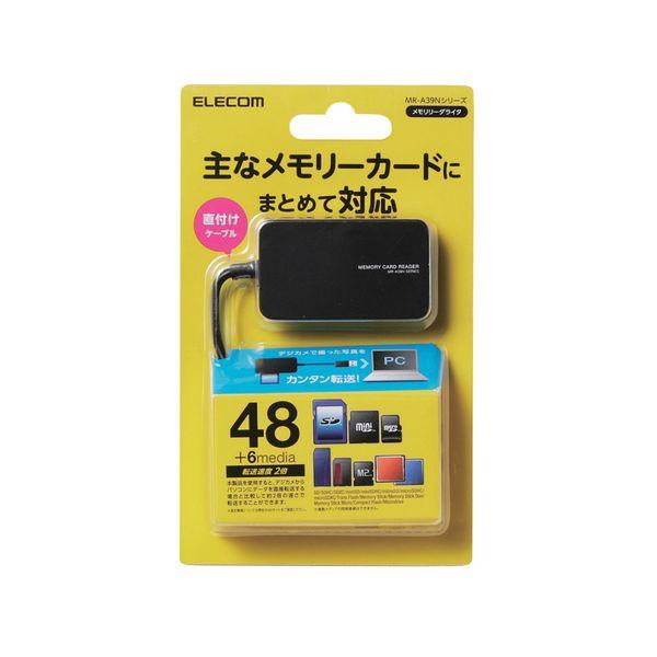 エレコム メモリリーダライタ/SD+MS+CF対応/ブラック MR-A39NBK 1個 (直送品)