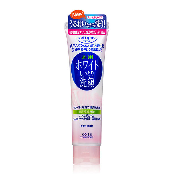 ソフティモホワイト洗顔フォーム