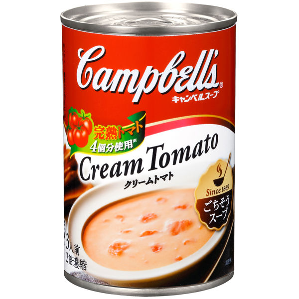 キャンベル クリームトマト 6缶