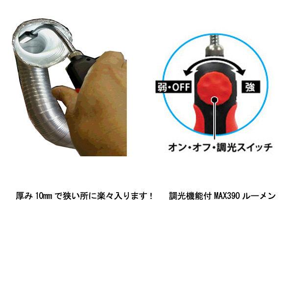 調光COBフレキシブルライト COB390 アイガーツール (直送品)