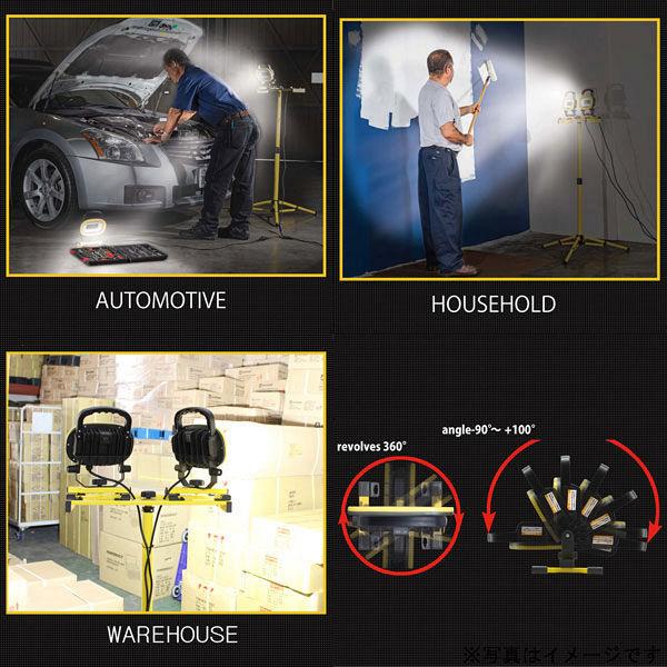 パワーグロースタンド式LED投光器 EKS0337JS-2 アイガーツール (直送品)