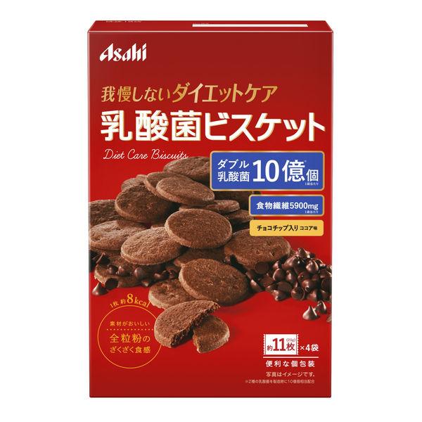 乳酸菌ビスケット ココア味 2個