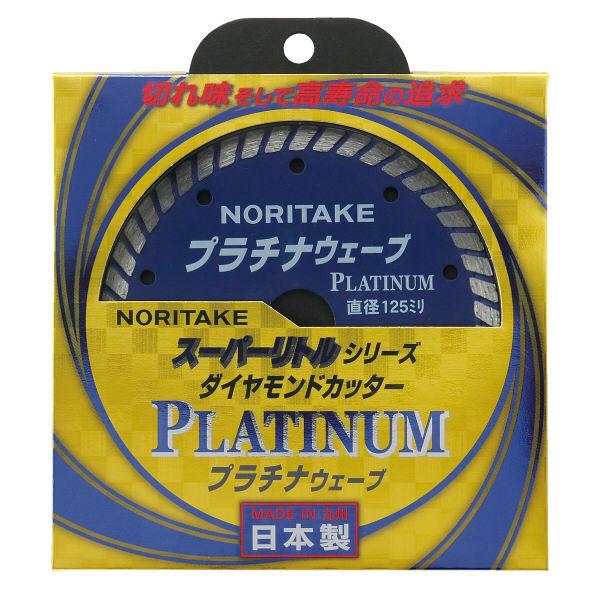 ノリタケカンパニーリミテド プラチナウエーブ 3S0US50PLAT00 1箱(5枚入) (直送品)