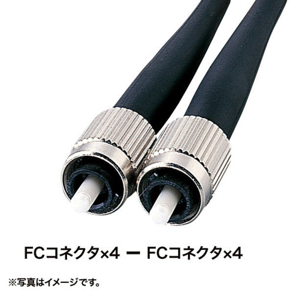 サンワサプライ 防水ロバスト光ファイバケーブル HKB-FCFCWPRB1-50 1個 (直送品)