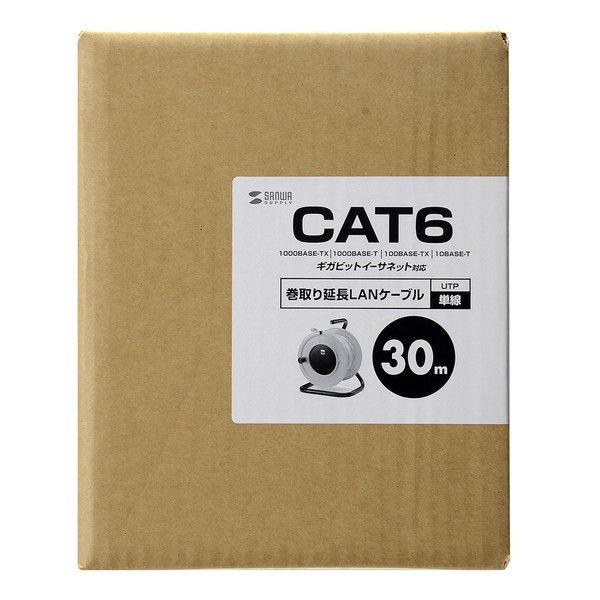 サンワサプライ 巻取り延長CAT6LANケーブル KB-MKE14 1個 (直送品)