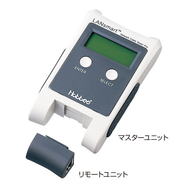 サンワサプライ LANケーブルテスター LAN-T256003 1個 (直送品)