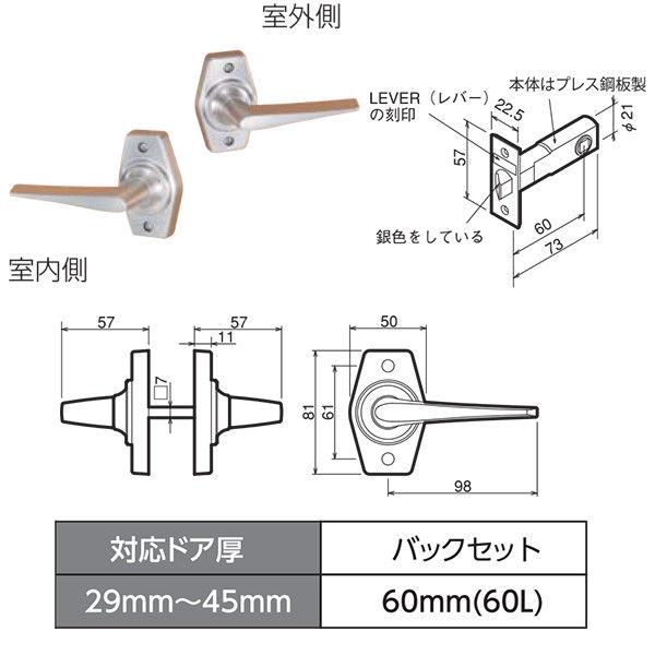 川口技研 ホームレバー B/S 60mm 空錠 HL-1N (直送品)