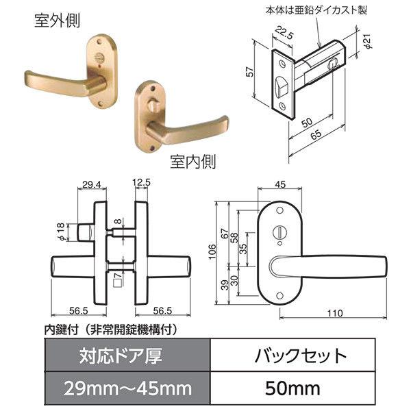 川口技研 B/S 50mm 表示錠(ツマミカギ) JL-24-4K-SG (直送品)