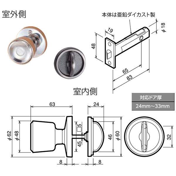川口技研 ホーム戸襖錠 (直送品)