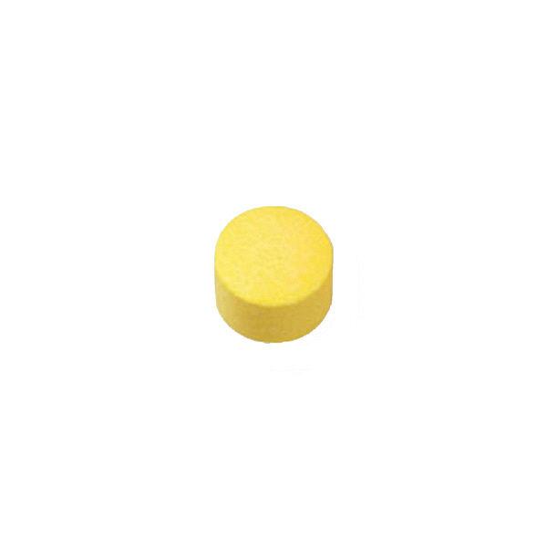 ビタミンC粒 1セット(30日分×2)