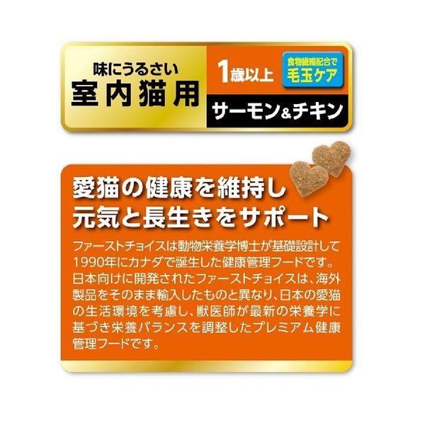 1stC成猫毛玉サーモン1.6kg×3