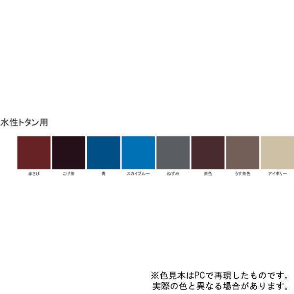 サンデーペイント 水性トタン用塗料A 青 7K #145UU (直送品)