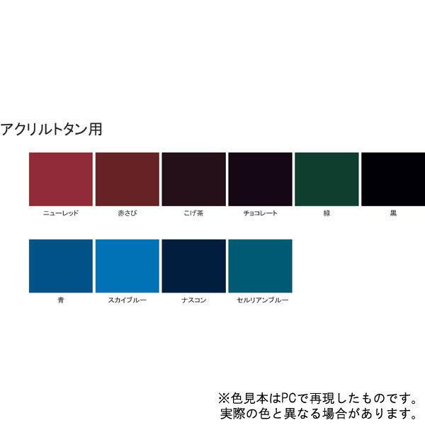 サンデーペイント アクリルトタン用塗料 ナスコン 7L #154XB (直送品)