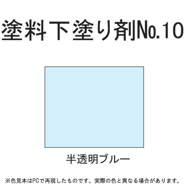 サンデーペイント 水性 塗料下塗り剤No10 14L #258840 (直送品)