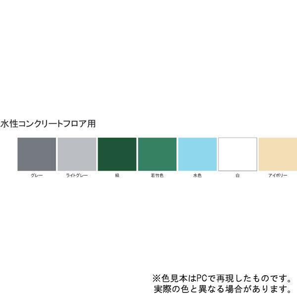 サンデーペイント 水性コンクリートフロア用 ライトグレー 14K #267545 (直送品)