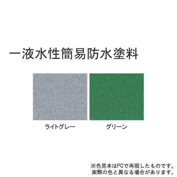 サンデーペイント 一液水性簡易防水塗料(下塗り・上塗り兼用) グリーン 8K #269907 (直送品)