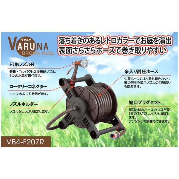 ヴァルナ ブラウン 20m巻 VB4-F207R 三洋化成 (直送品)