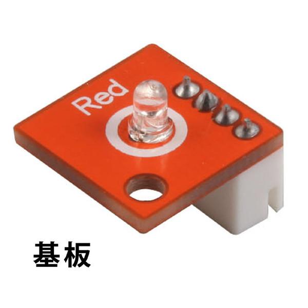 アーテック ロボット用LED赤 153120 2個 (直送品)