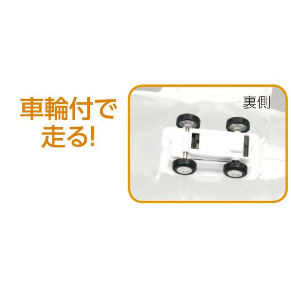 アーテック おえかきひこうき 1863 5個 (直送品)